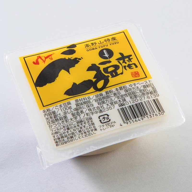 ゆずごま豆腐