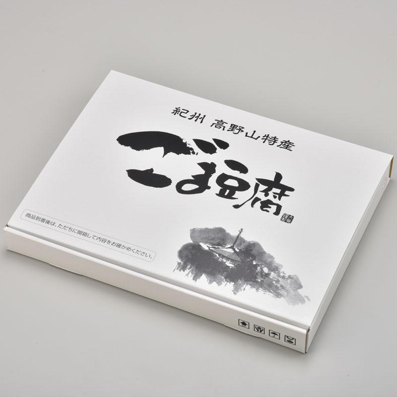 ごま豆腐3種詰合せ12個入パッケージ
